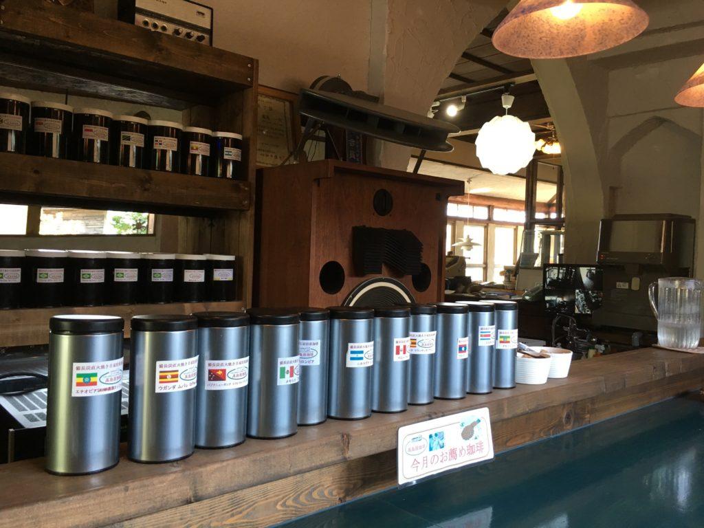 IMG 7760 1024x768 - 【函館カフェ】コーヒーブロガーおすすめのカフェ7選【最新】