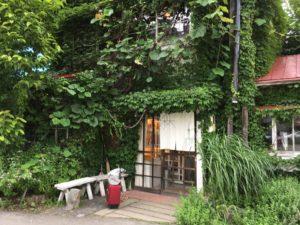 IMG 7864 300x225 - ミンガスコーヒー ネルドリップの濃厚でコク深い1杯が飲めるカフェ