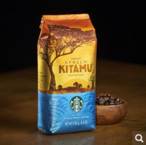 2017 08 03 3.48.11 300x298 - スタバのコーヒー豆【アフリカキタム】飲んだ感想を正直に述べる