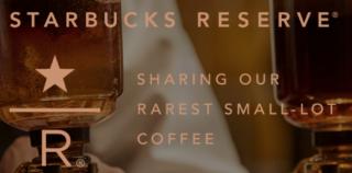 24cca8b920e196cbe1061fec525a3114 320x158 - スターバックスリザーブで飲んだコーヒーの感想や普通のスタバとの違いを解説