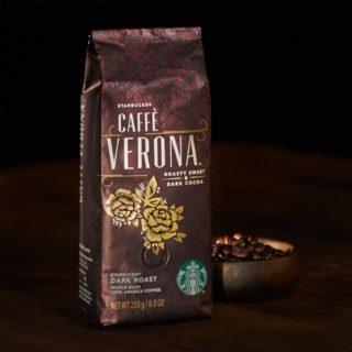 4524785083547 1 320x320 - スタバのコーヒー豆「カフェベロナ」を飲んだ感想を正直に述べる