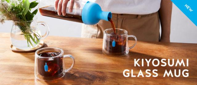 Blue Bottle Coffee - ブルーボトルコーヒー夏限定グッズ「清澄グラスマグ」無くなり次第終了