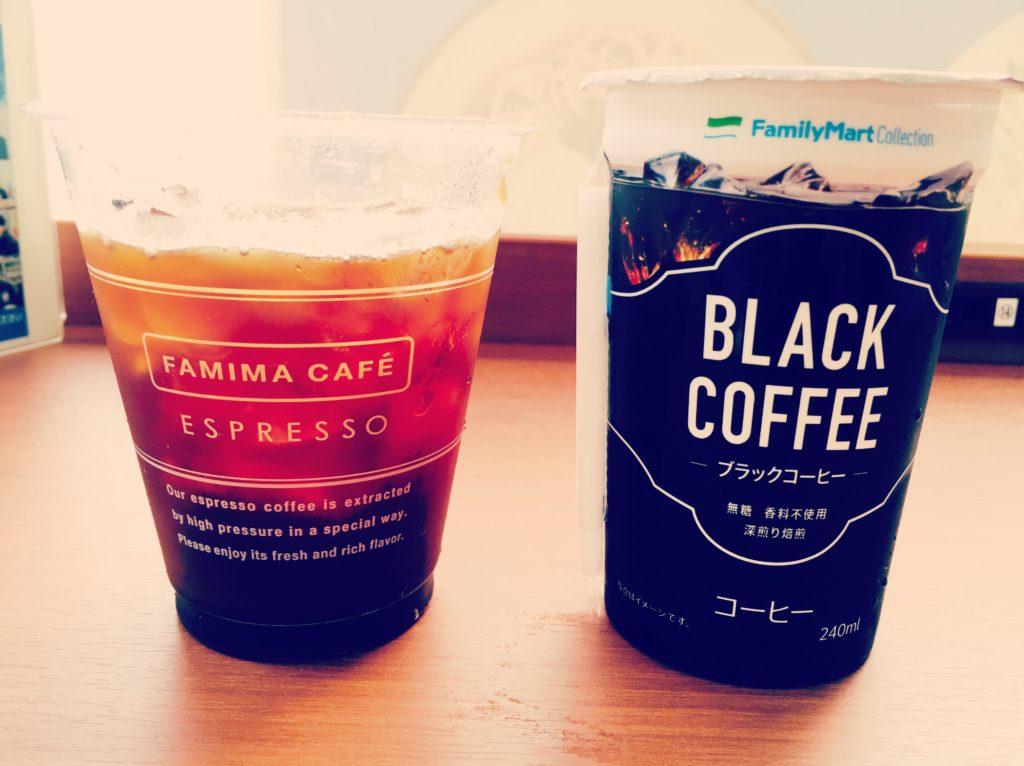 Family Mart coffee Compared to drink 1024x766 - ファミマカフェvsファミコレのコーヒー美味いのはどっち!?