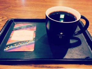 Guatemala Santa Isabel 300x225 - スターバックスリザーブで飲んだコーヒーの感想や普通のスタバとの違いを解説