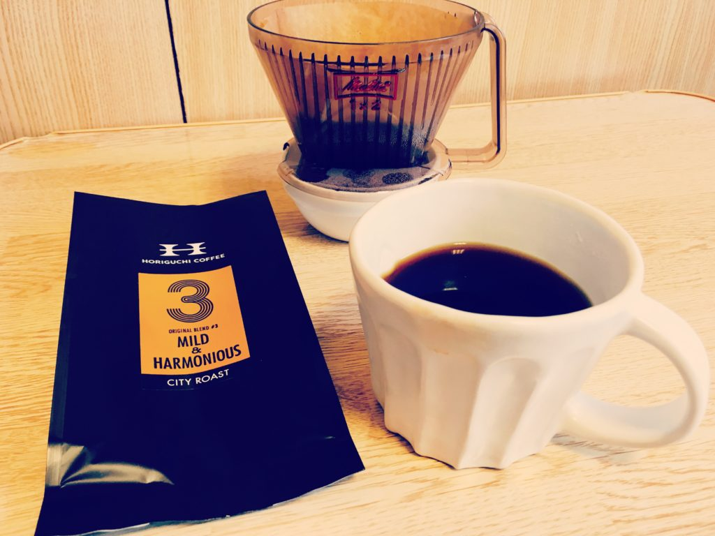 Horiguchi coffee blend melitta 1024x768 - 堀口珈琲って評判どおり美味しい?ブレンドコーヒー豆#3を通販購入