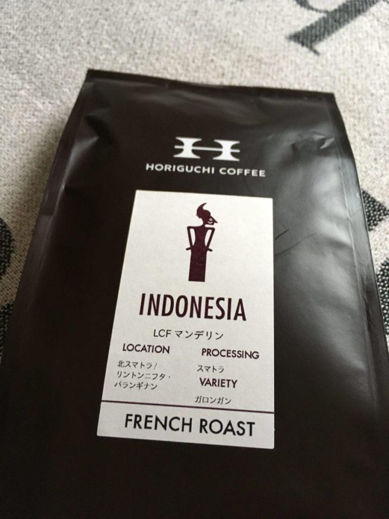 IMG 7962 e1501826225257 768x1024 - 堀口珈琲のコーヒー豆LCFマンデリンを通販購入して飲んだ感想