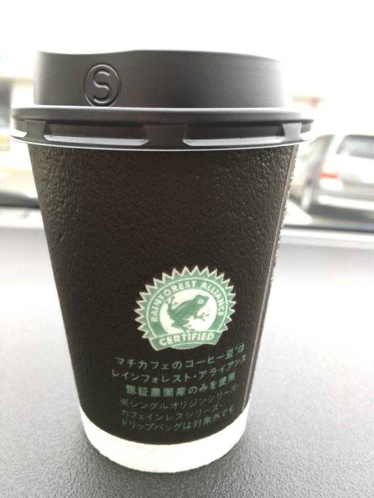 IMG 7971 e1502013738531 768x1024 - マチカフェのブレンドコーヒーを飲んでみた