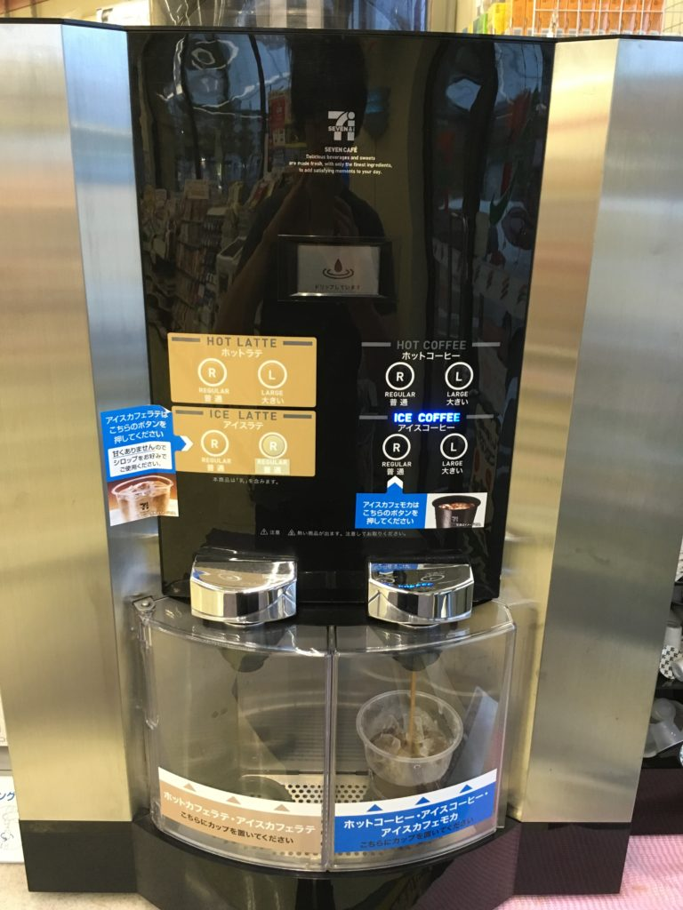 IMG 7994 e1502013802407 768x1024 - セブンカフェのアイスコーヒーを飲んで思ったこと