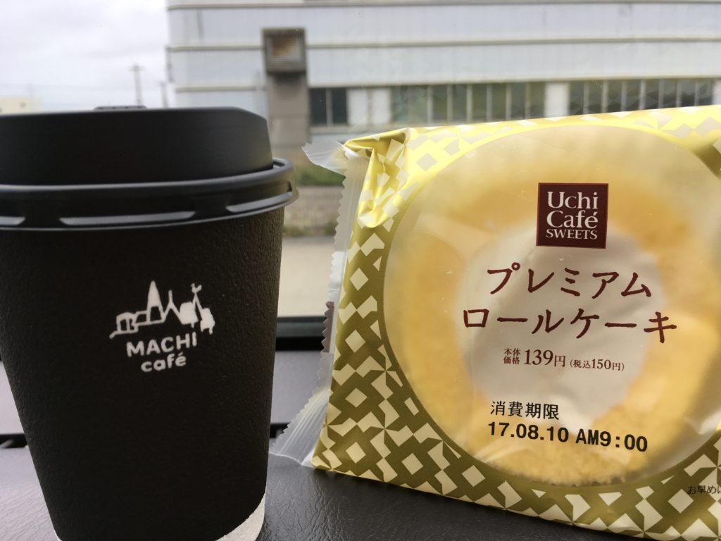 IMG 8008 1024x768 - プレミアムロールケーキはコーヒーに合うお菓子か?