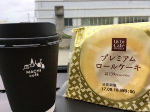 IMG 8008 300x225 - 【中評価】ファミリーマートのバウムクーヘンはコーヒーを選ぶお菓子