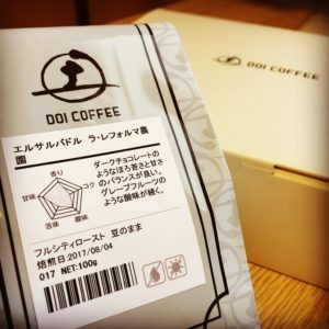 IMG 8064 300x300 - 【家庭用初】蒸気プレスの極上コーヒーがタッチ操作で簡単に飲める