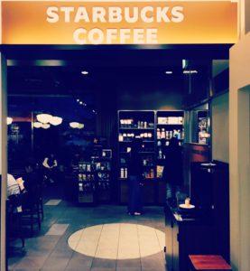 Starbucks Reserve Sapporo Grand Hotel Store 277x300 - ファミマカフェvsファミコレのコーヒー美味いのはどっち!?