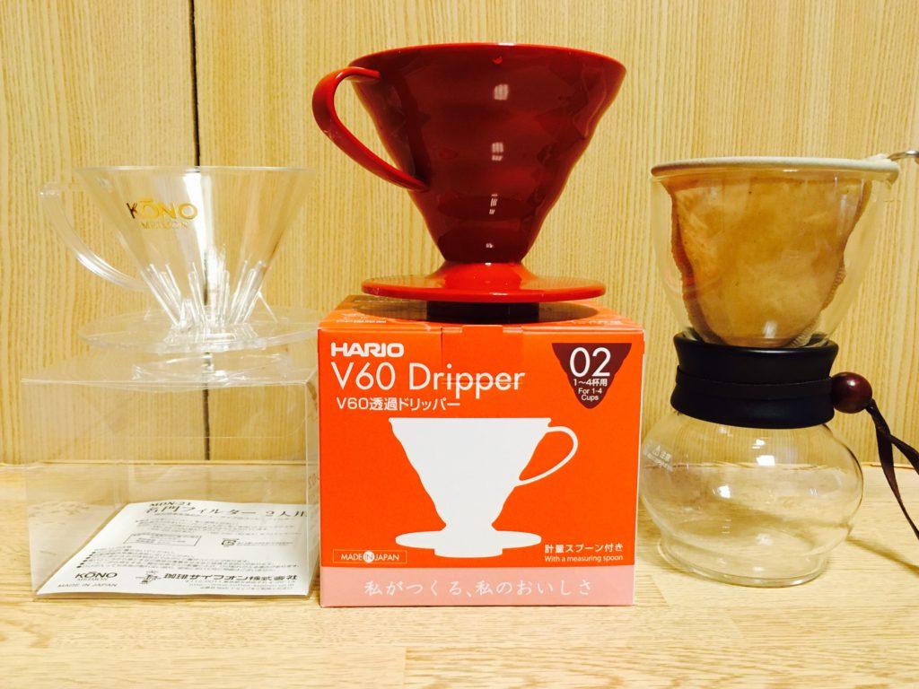 drippers 1024x768 - コーヒー豆のおすすめ販売店|焙煎室ハンドピック マンデリン編