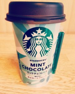starbucks chocolate1 240x300 - スタバ【ミントチョコレートWithプテイング】