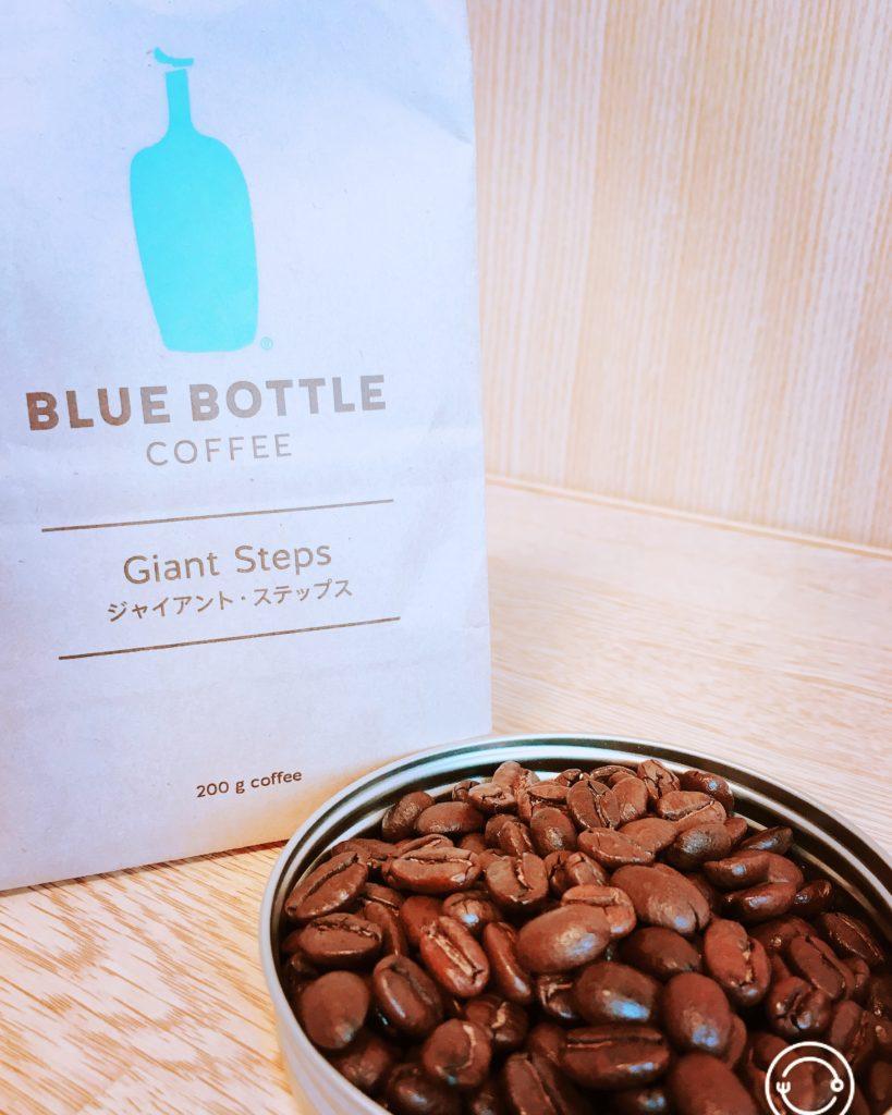 Bluebottlecoffee giant steps3 819x1024 - ブルーボトルコーヒーの豆ジャイアントステップスの風味をレビュー