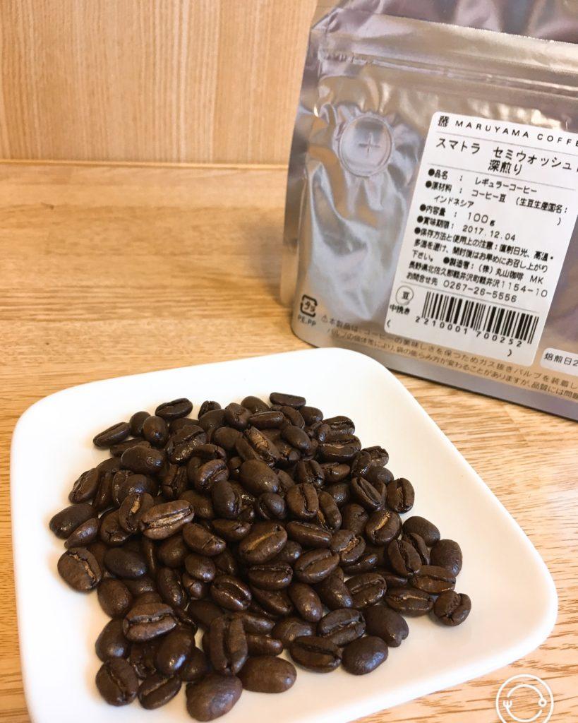 Marumaya coffee2 1 819x1024 - おいしいと評判の丸山珈琲のスマトラ豆を取り寄せて飲んでみた