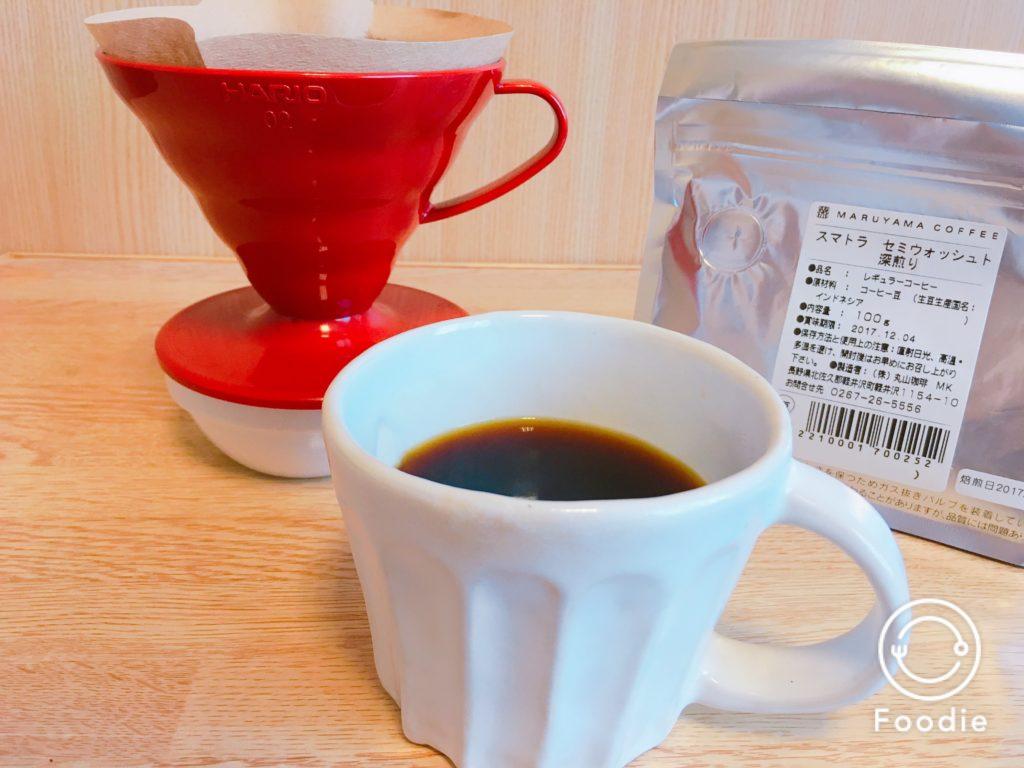 Marumaya coffee3 1 1024x768 - おいしいと評判の丸山珈琲のスマトラ豆を取り寄せて飲んでみた