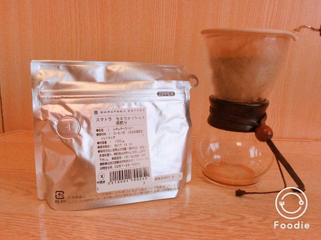 Marumaya coffee4 1 1024x768 - おいしいと評判の丸山珈琲のスマトラ豆を取り寄せて飲んでみた