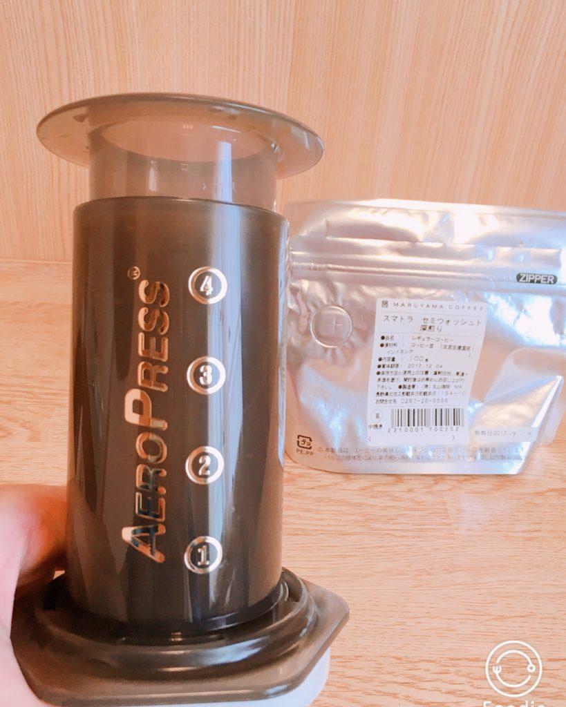 Marumaya coffee8 819x1024 - おいしいと評判の丸山珈琲のスマトラ豆を取り寄せて飲んでみた