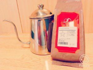 doi coffee Mandheling 300x225 - 土居珈琲のコーヒー豆15種類を飲んだ正直な感想|評判や口コミを探している方へ