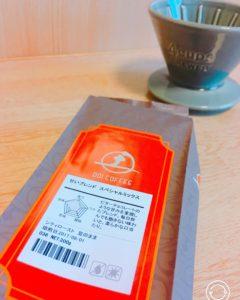 doi coffee sweetblend specialmix 240x300 - 山形・CAFE LABORATORYのブラジルショコラを飲んでみた