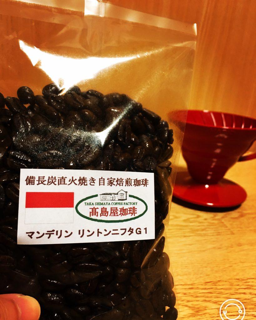 Takashimaya coffee mandheling 819x1024 - コーヒー通が買いだめする高島屋珈琲の炭火焙煎マンデリンをレビュー