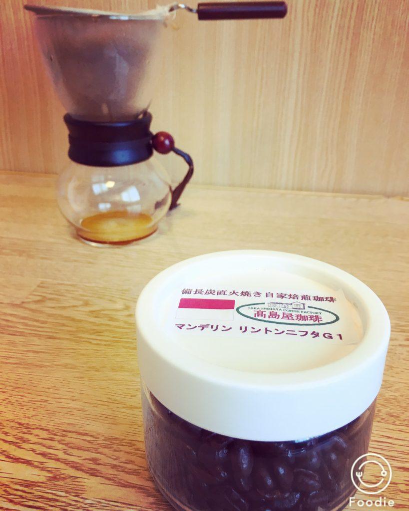 Takashimaya coffee mandheling4 819x1024 - コーヒー通が買いだめする高島屋珈琲の炭火焙煎マンデリンをレビュー