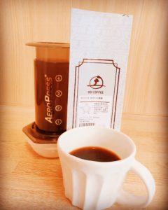 doicoffee popular brands set7 240x300 - 土居珈琲のコーヒー豆15種類を飲んだ正直な感想|評判や口コミを探している方へ