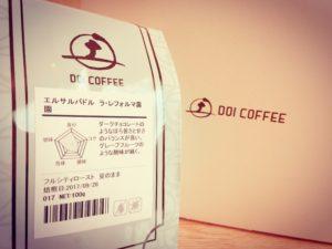 doicoffee popular brands set8 300x225 - 土居珈琲のコーヒー豆「ブラジルアマレロ」を飲んだ感想を正直に述べる