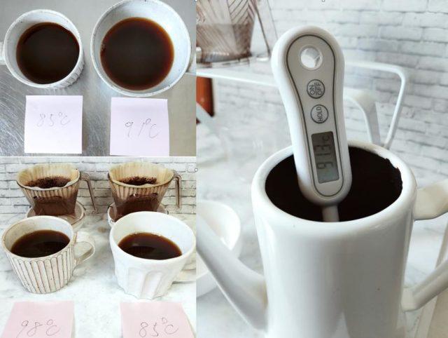 コーヒー お湯の温度