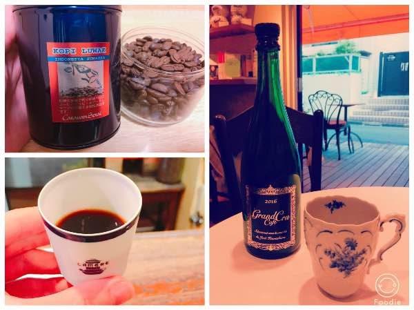 コーヒーマニアが飲んできた数々の銘柄の写真