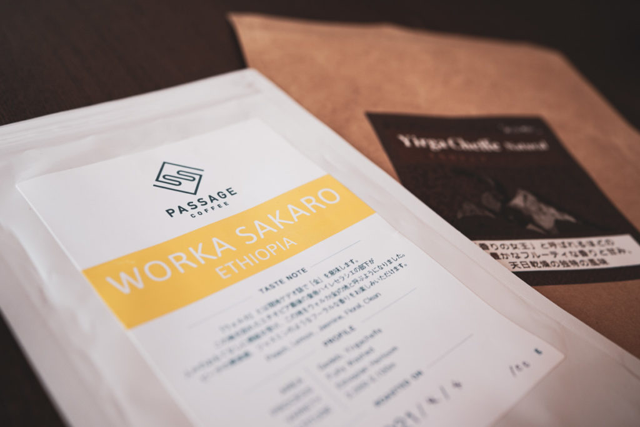 アフリカ産のコーヒー豆