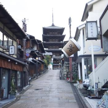 arabica kyoto - アラビカ京都(Arabica Kyoto)世界一のラテアートが楽しめる