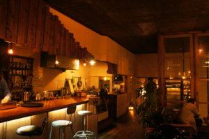 cafe laboratory brazil amarelo 300x199 - 山形・CAFE LABORATORYのブラジルショコラを飲んでみた
