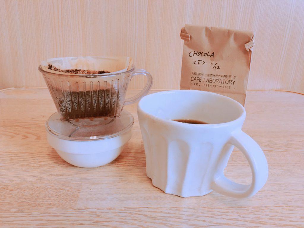 cafe laboratory brazil chocolat6 1024x768 - 山形・CAFE LABORATORYのブラジルショコラを飲んでみた