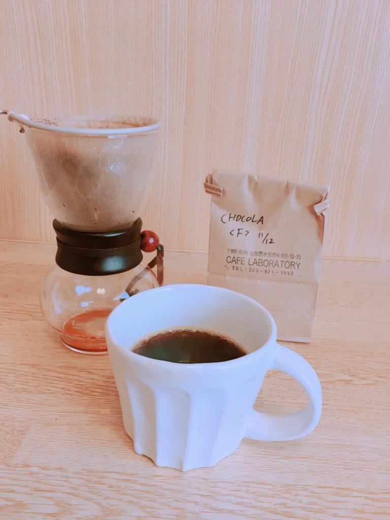 cafe laboratory brazil chocolat7 768x1024 - 山形・CAFE LABORATORYのブラジルショコラを飲んでみた