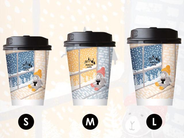 machicafe 2017 winter cup - ローソン・マチカフェのカップが数量限定で「2017冬デザイン」に