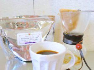 mandeline sumatra tiger 300x225 - 本当に美味しいおすすめコーヒー豆ランキング15【研究家が厳選】