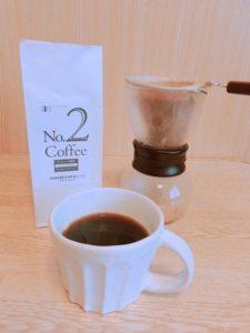 morihico mildblend9 768x1024 min 225x300 - 本当に美味しいおすすめコーヒー豆ランキング15【研究家が厳選】