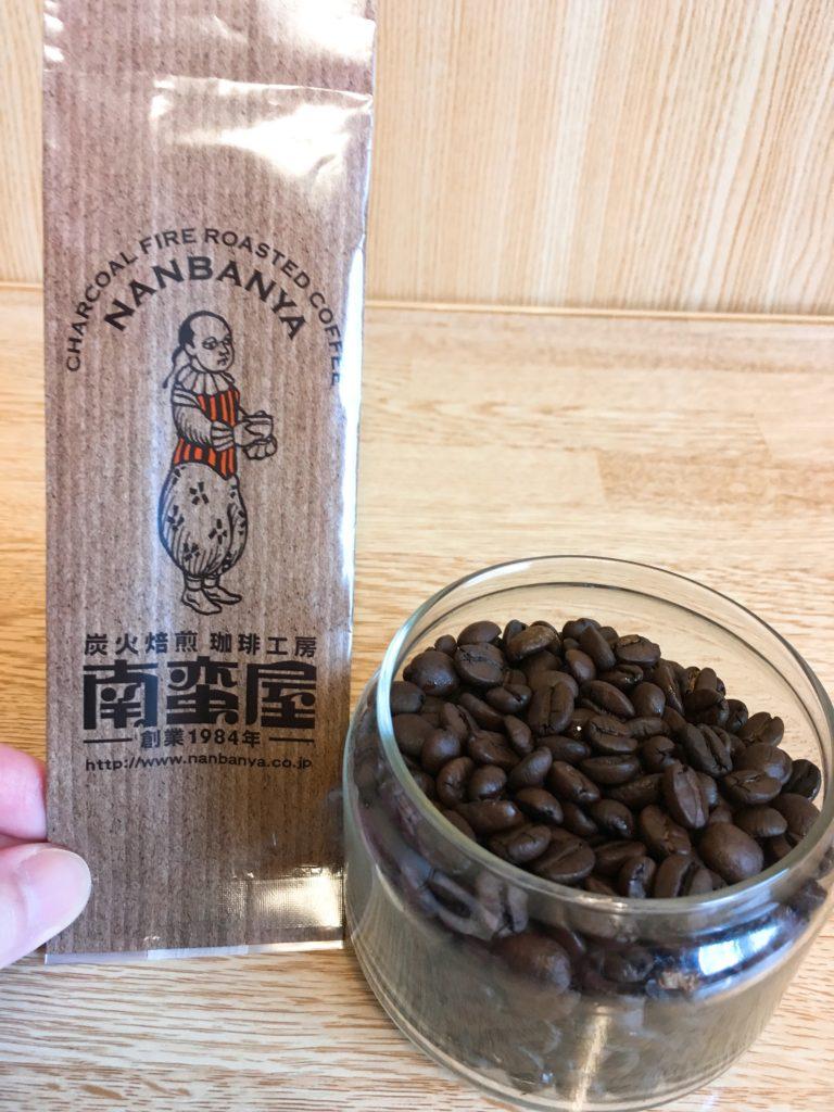 nanbanya Brazil chocolat2 768x1024 - 南蛮屋のコーヒー豆「ブラジルショコラ」を4つの抽出器具で飲み比べてみた