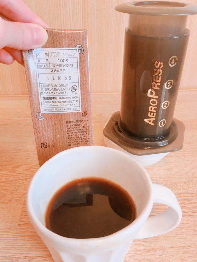 nanbanya Brazil chocolat4 768x1024 - 南蛮屋のコーヒー豆「ブラジルショコラ」を4つの抽出器具で飲み比べてみた