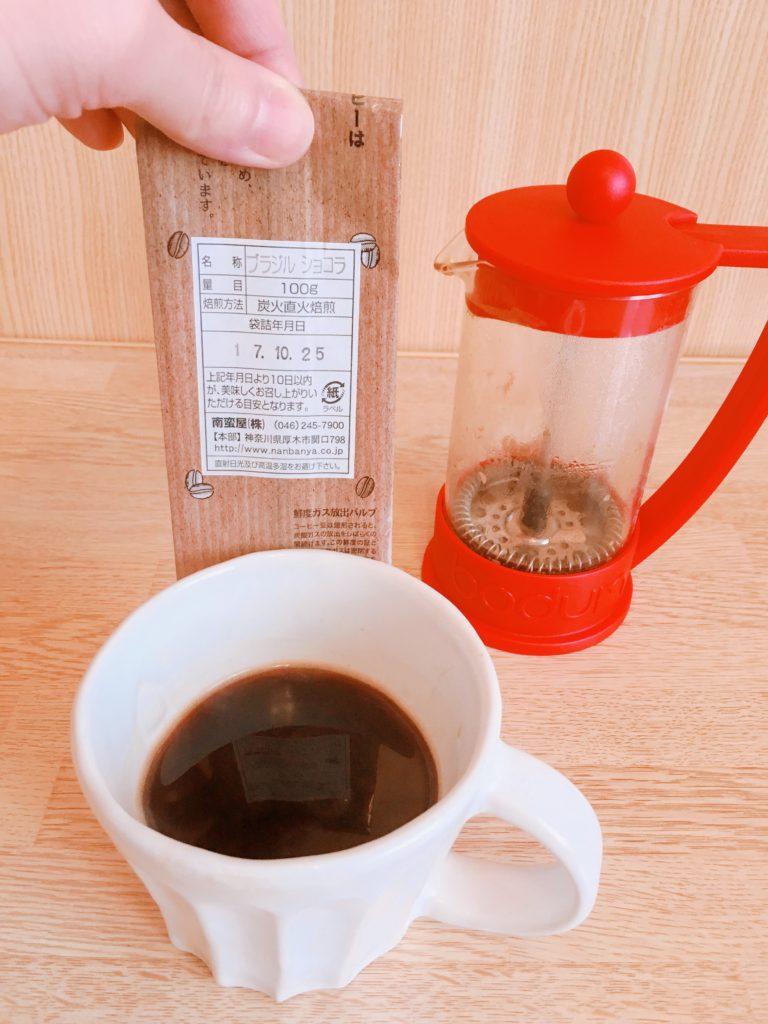 nanbanya Brazil chocolat5 768x1024 - 南蛮屋のコーヒー豆「ブラジルショコラ」を4つの抽出器具で飲み比べてみた