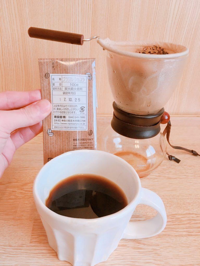 nanbanya Brazil chocolat6 768x1024 - 南蛮屋のコーヒー豆「ブラジルショコラ」を4つの抽出器具で飲み比べてみた