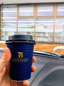 sevencafe Mocha blend 225x300 - セブンカフェ「高級モカブレンド」は普通のブレンドと全然違う。道外での販売は?