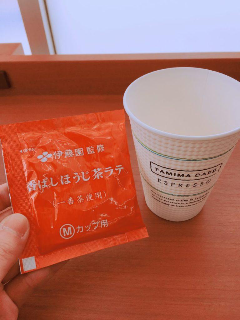Family Mart houjicha latte 768x1024 - 【新発売】ファミリーマートのほうじ茶ラテを飲んでみた。隠し味の黒糖感や風味を徹底レビュー