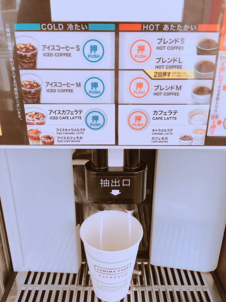 Family Mart houjicha latte4 768x1024 - 【新発売】ファミリーマートのほうじ茶ラテを飲んでみた。隠し味の黒糖感や風味を徹底レビュー