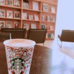 starbucks latte2 150x150 - スタバのエスプレッソビバレッジが【クリスマス限定豆】に変更可能に