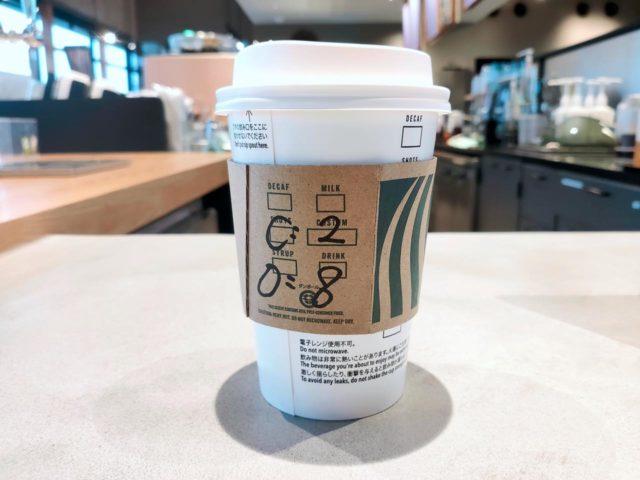 ミルクとコーヒーの比率を変更可能