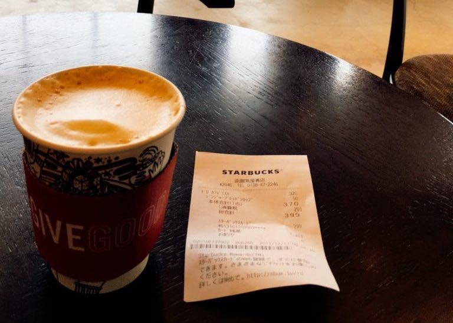 チャイシロップを追加したカフェミスト