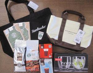 starbucks fukubukuro2011 4 - スタバの歴代福袋の中身を2009年から2020年までまとめてみた